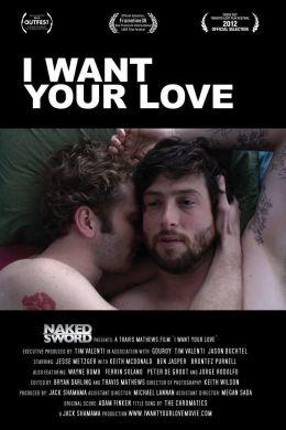 """Постер к фильму """"Я хочу твоей любви"""" /I Want Your Love/ (2010)"""