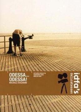 "Постер к фильму ""Одесса... Одесса!"" /Odessa... Odessa!/ (2005)"