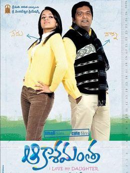 """Постер к фильму """"Абхи и я"""" /Aakasamantha/ (2009)"""