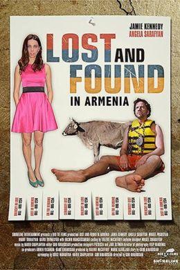 """Постер к фильму """"Невероятные приключения американца в Армении"""" /Lost and Found in Armenia/ (2012)"""