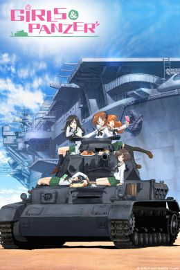 """Постер к фильму """"Girls und Panzer"""" /Girls und Panzer/ (2012)"""
