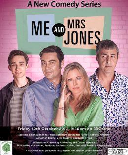 """Постер к фильму """"Я и миссис Джонс"""" /Me and Mrs Jones/ (2012)"""