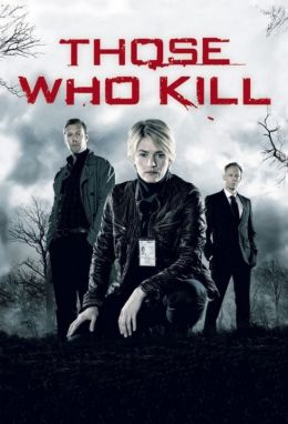 Тот, кто убивает