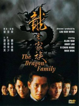 Семья драконов