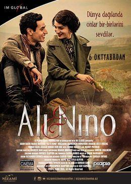 """Постер к фильму """"Али и Нино"""" /Ali and Nino/ (2016)"""