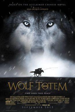 "Постер к фильму ""Тотем волка"" /Der letzte Wolf/ (2015)"