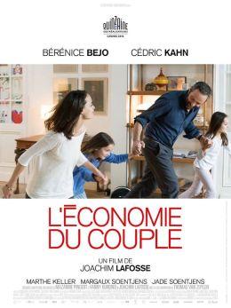 Экономика пары