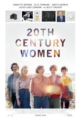 Женщины 20го века