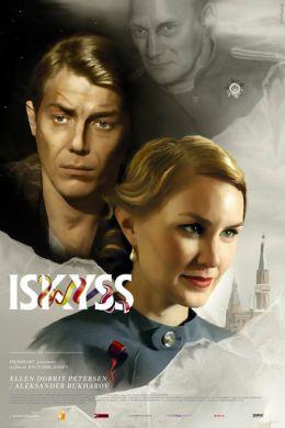 """Постер к фильму """"Ледяной поцелуй"""" /Iskyss/ (2008)"""