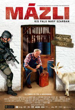 """Постер к фильму """"Лафа!"""" /Mazli/ (2008)"""