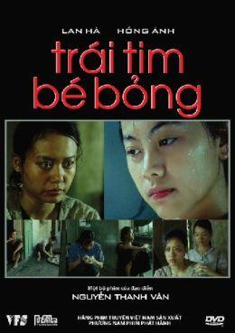 """Постер к фильму """"Маленькое сердце"""" /Trai Tim Be Bong/ (2008)"""