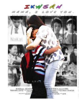 """Постер к фильму """"Мама, я тебя люблю"""" /Ikhsan: Mama I Love You/ (2008)"""