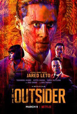 "Постер к фильму ""Аутсайдер"" /The Outsider/ (2018)"