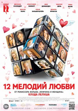 12 melodies of love