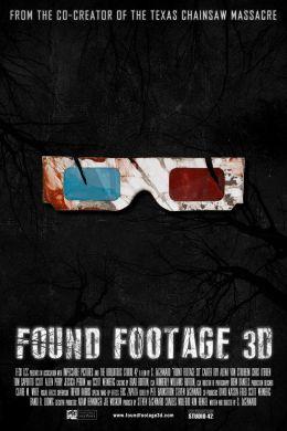 Найденная пленка в 3D