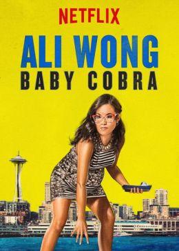 Али Вонг: Малышка Кобра