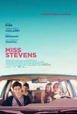 Мисс Стивенс