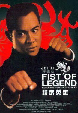"Постер к фильму ""Кулак легенды"" /Jing wu ying xiong/ (1994)"