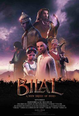 Билал