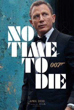 Не время умирать