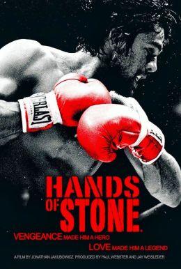 Каменные кулаки