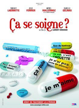 """Постер к фильму """"Лечится ли это?"""" /Ca se soigne?/ (2008)"""