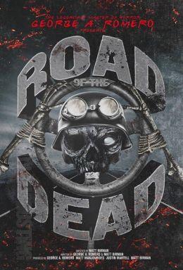 Дорога мертвых