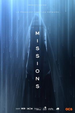 Миссии