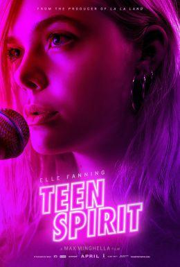 """Постер к фильму """"За мечтой"""" /Teen Spirit/ (2018)"""