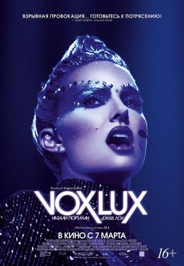 "Poster for the film ""Vox Lux"" / Vox Lux / (2018)"