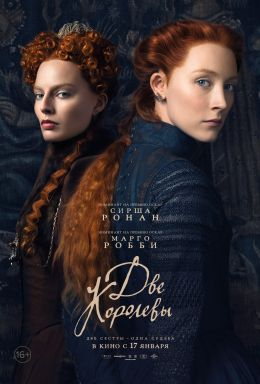 """Poster for the film """"Two Queens"""" / Mary Queen of Scots / (2018)"""