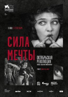 "Постер к фильму ""Сила мечты"" /The Soviet Revolution Told Through its Cinema/ (2017)"