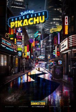 """Постер к фильму """"Покемон. Детектив Пикачу"""" /Detective Pikachu/ (2019)"""