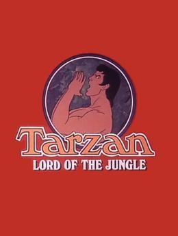 Тарзан – король джунглей