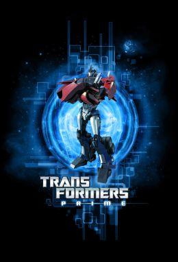 Трансформеры: Прайм