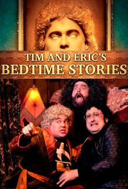 Истории на ночь от Тима и Эрика