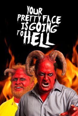 Твоя симпатичная мордашка попадет в ад