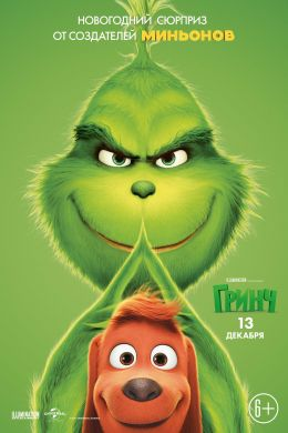 "Poster for the film ""Grinch"" / Der Grinch / (2018)"