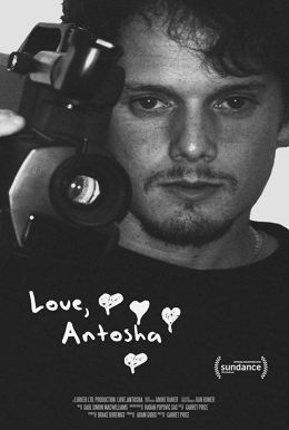 С любовью, Антоша