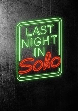 Последняя ночь в Сохо