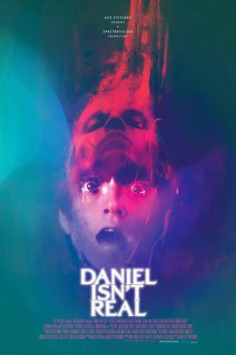 Дэниель не настоящий