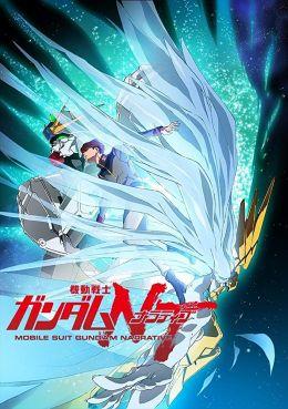 """Постер к фильму """"Мобильный воин Гандам: Нарратив"""" /Mobile Suit Gundam Narrative/ (2018)"""