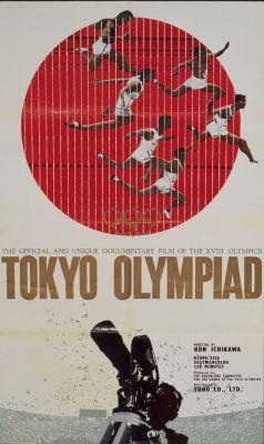 """Постер к фильму """"Олимпиада в Токио"""" /Tokyo orinpikku/ (1965)"""