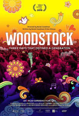 Вудсток: Три дня, изменившие поколение