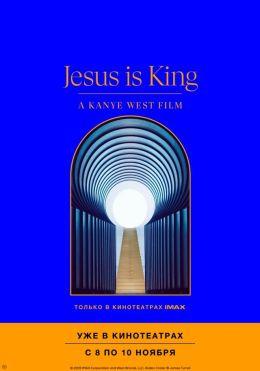 Jesus Is King: Фильм Канье Уэста