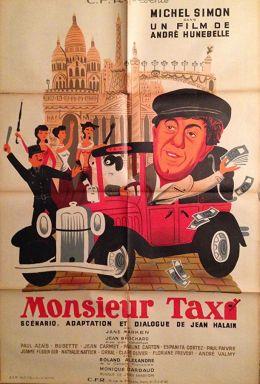 Господин Такси