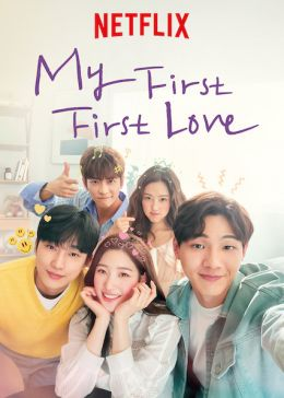 Моя первая первая любовь