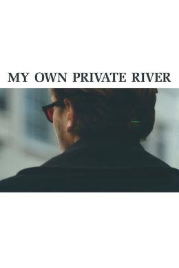 Мой личный Ривер