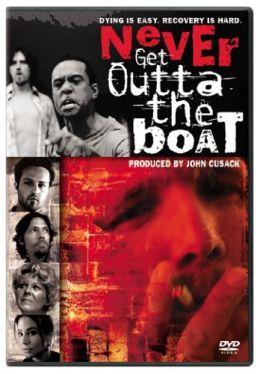 Никогда не вылезай из лодки