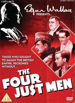 Всего четыре мужчины